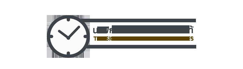 https://xn--12ca1dmahchdf5fi6iqa5ec6a2a1spaj1pi9c.com/wp-content/uploads/2019/10/logo.png