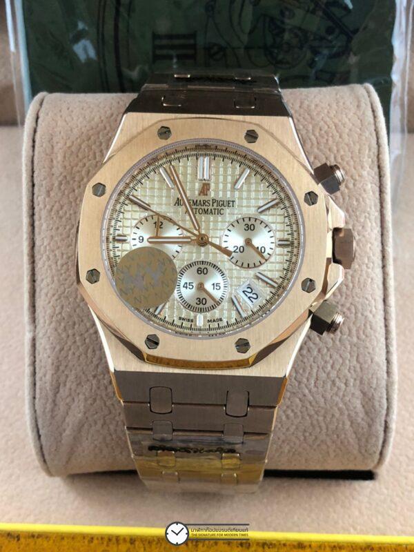Audemars Piguet Royal Oak Chronograph Rose Gold White Dial 43mm, ก๊อป